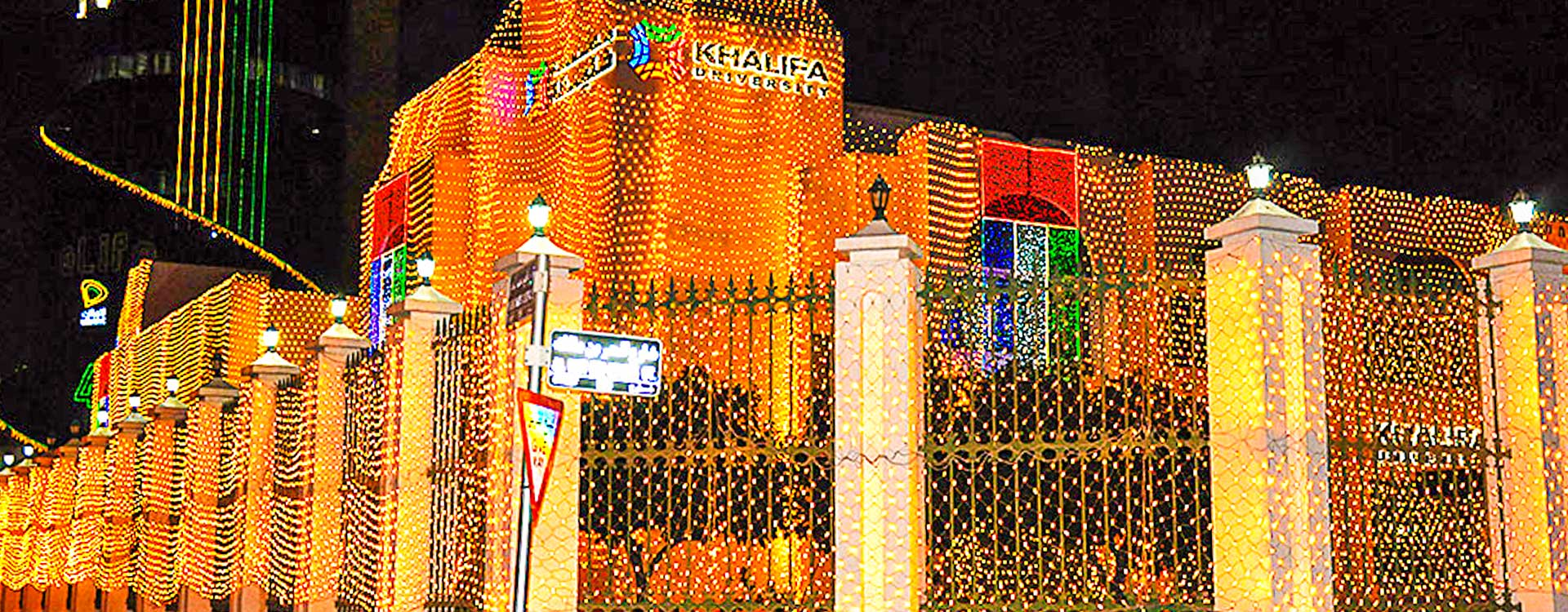 Events Lights, Buy and Rent Lights, Lightning Services, UAE Celebration Lights, Ramdan Lights, Ramzan Lights, Wedding Lights, Sharjah Lights