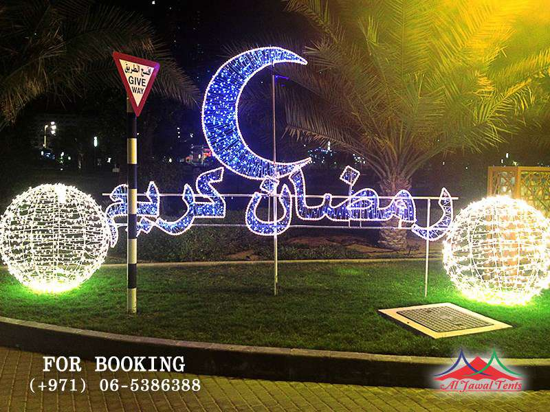 Ramzdan Event Lights Decoration in Sharjah Quran Round About
