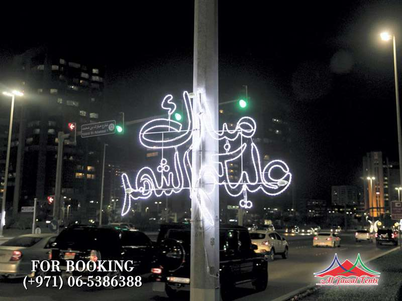 Eid-ul-Fitar Light Decoration for Rental in Sharjah Ajman Duabi