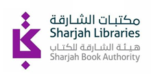 Lights Decoration Client - Sharjah Book Authority