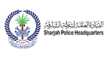 Lights Decoration Client - Sharjah Police Head Quarters